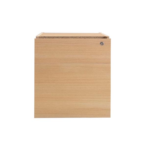 Jemini Fixed Pedestal 3 Drawer Ferrera Oak