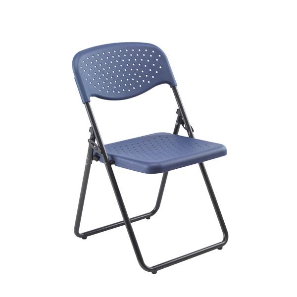 Jemini Folding Chair Dark Blue (Pack of 4)