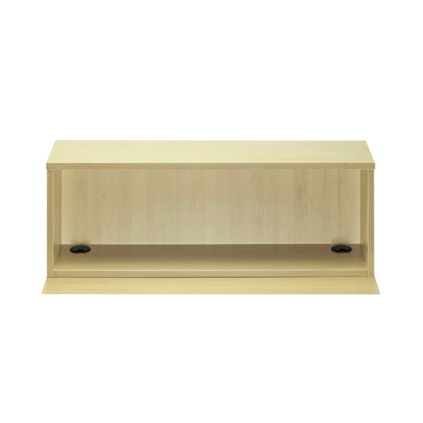 Jemini Maple D1200 Modular Straight Reception Hutch
