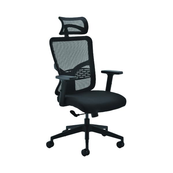 Arista Vienna Chair 650x650x1090-1275mm Black
