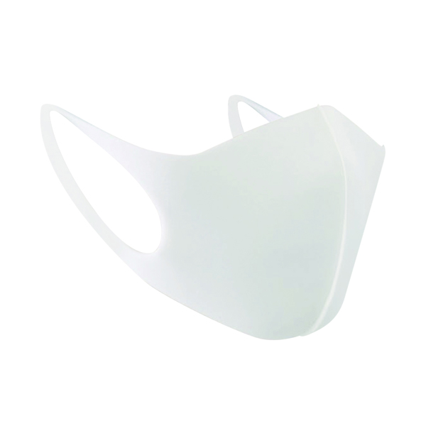 Whitebox Reusable Polyurethane Face Mask White