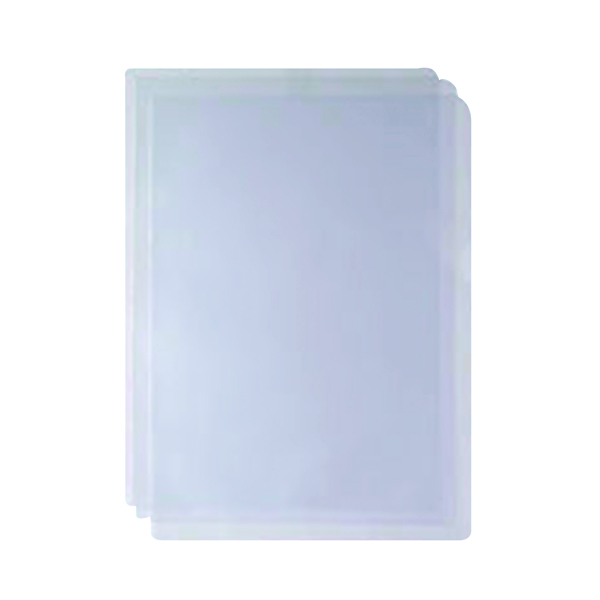 Image for A4 Cut Flush Folders (Pack of 100) WX24002
