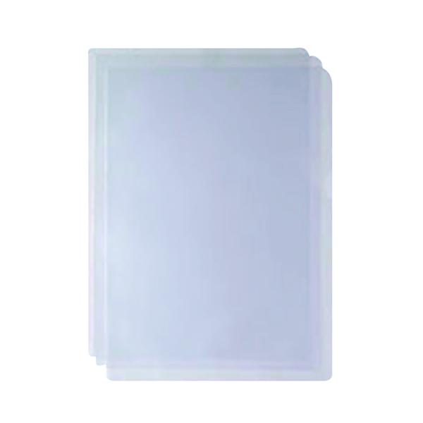 A4 Cut Flush Folders (Pack of 100) WX24002