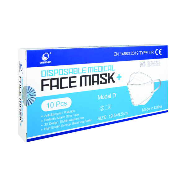 Disposable Ultra Type IIR Facemask (Pack of 10)